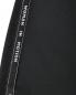 Брюки из шерсти с контрастной отделкой Edition10  –  Деталь