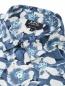 Рубашка хлопковая с цветочным узором A.P.C.  –  Деталь