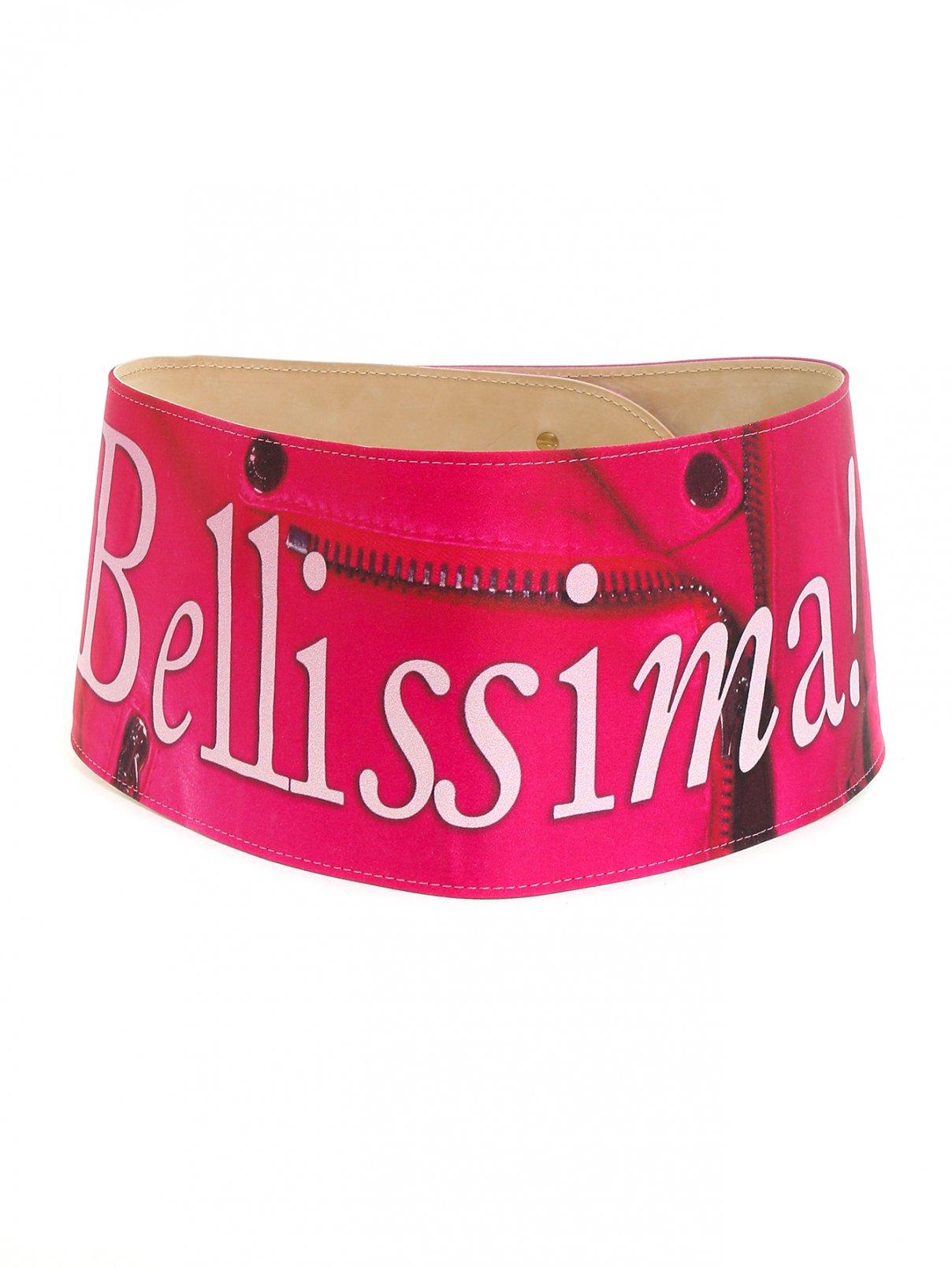 Широкий ремень из кожи Moschino Couture  –  Общий вид  – Цвет:  Розовый